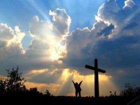 cross rejoice
